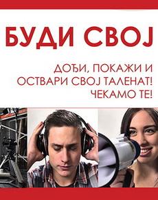 Kreativni studio Akademije umetnosti Beograd