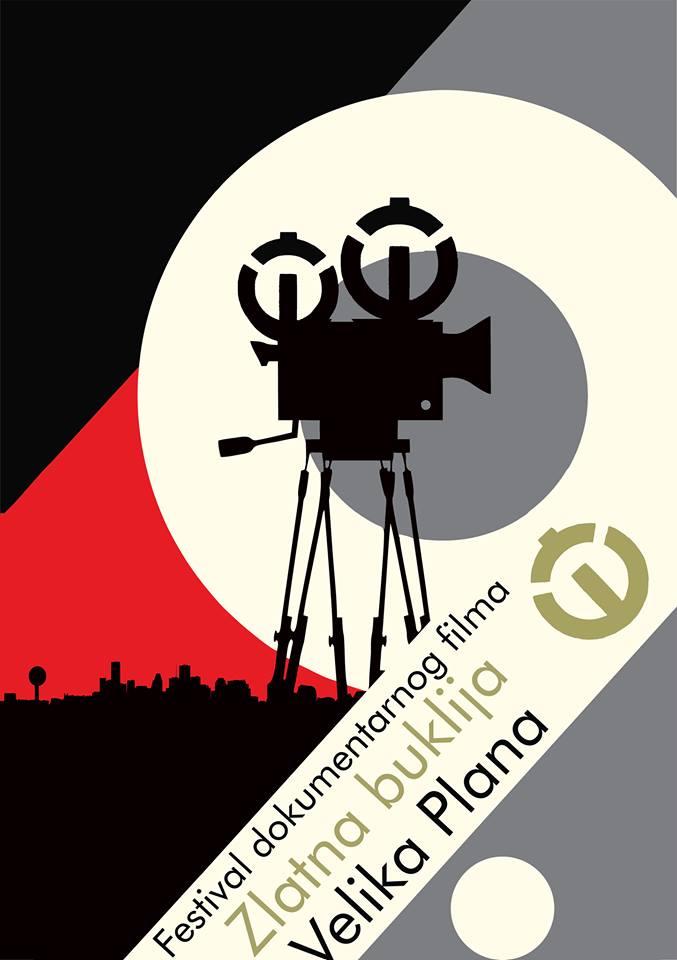 FILMOVI SARE MARKOVIĆ I SVETISLAVA DRAGOMIROVIĆA LAUREATI DOMAĆIH FESTIVALA 2014.
