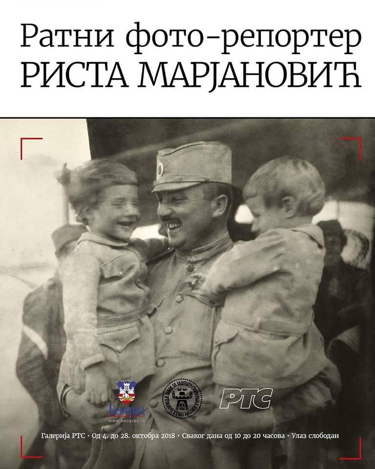 """Izložba """"Ratni foto-reporter Rista Marjanović"""" u Galeriji RTS-a"""