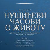 """Premijera predstave """"Nušićevi časovi o životu"""" Pozorišta Lektira u Dorćol Platzu 22. decembra"""
