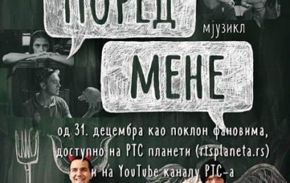 """Mjuzikl """"Pored mene"""" Stevana Filipovića 30. decembra na RTS-u"""