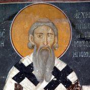Danas je Sveti Sava! Srećna slava!