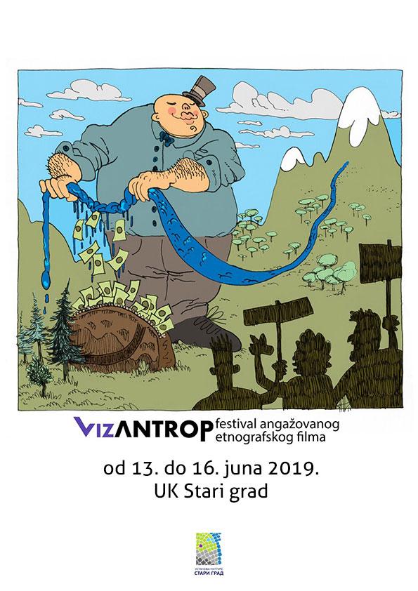 """ANA DOSTANIĆ I PETAR JOVANOVIĆ  ANGAŽOVANI NA FESTIVALU """"VIZANTROP"""""""