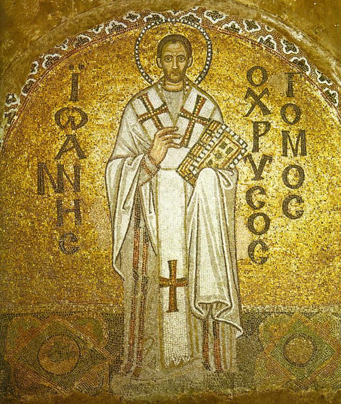 AKADEMIJA UMETNOSTI U BEOGRADU OBELEŽILA  KRSNU SLAVU – SVETOG JOVANA ZLATOUSTOG