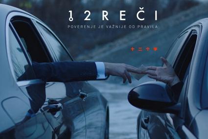 """GLUMCI I PROFESORI AKADEMIJE U NOVOJ SERIJI """"12 REČI"""" NA TV PRVA"""